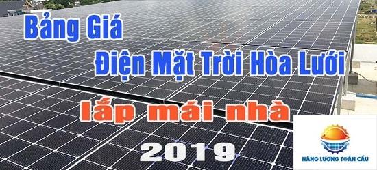 lắp đặt điện mặt trời giá bao nhiêu